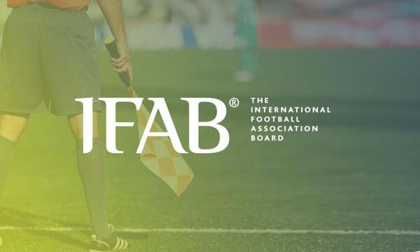 IFAB: Αποφασίστηκαν αλλαγές στους κανονισμούς στο ποδόσφαιρο!