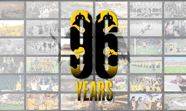 ΑΕΚ: Καρέ-καρέ 96 χρόνια ιστορίας (video)