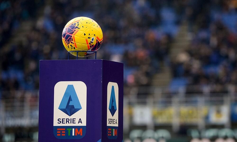 Κορονοϊός: Σχέδιο για τεστ στους ποδοσφαιριστές της Serie A τον Μάιο