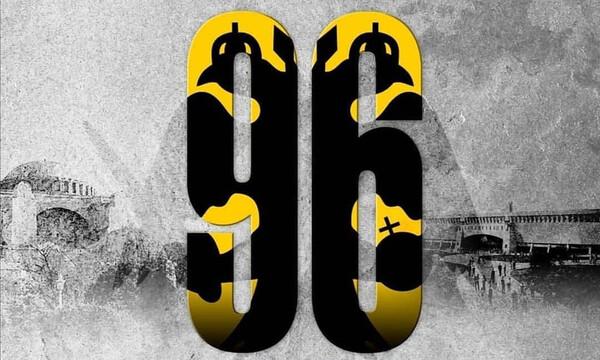 Οι 9+6 παίκτες που άλλαξαν την ιστορία της ΑΕΚ (photos+videos)