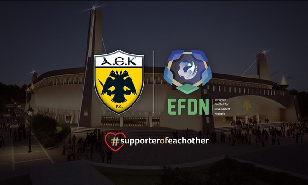ΑΕΚ: Στην «Αγια-Σοφιά» το συνέδριο του EFDN!