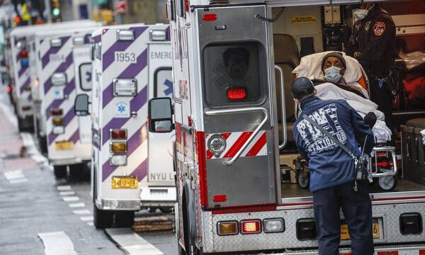 Ο κορονοϊός θερίζει τις ΗΠΑ: Σχεδόν 25.000 νεκροί