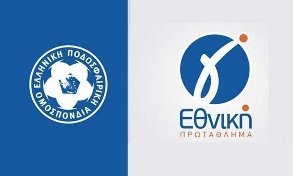 Κορονοϊός: Η πρόθεση της ΕΠΟ για τη Γ' Εθνική