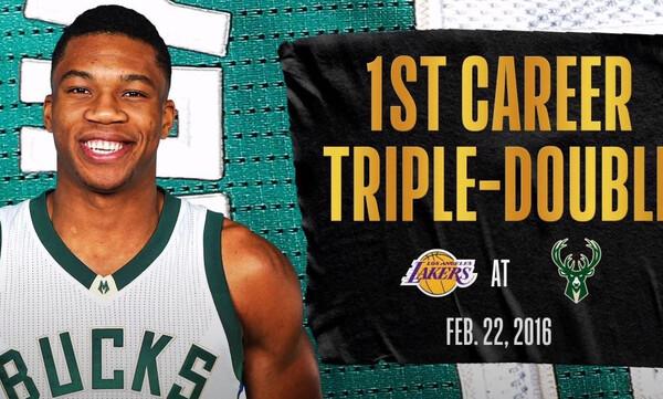 NBA: Το πρώτο triple double του Giannis (video)