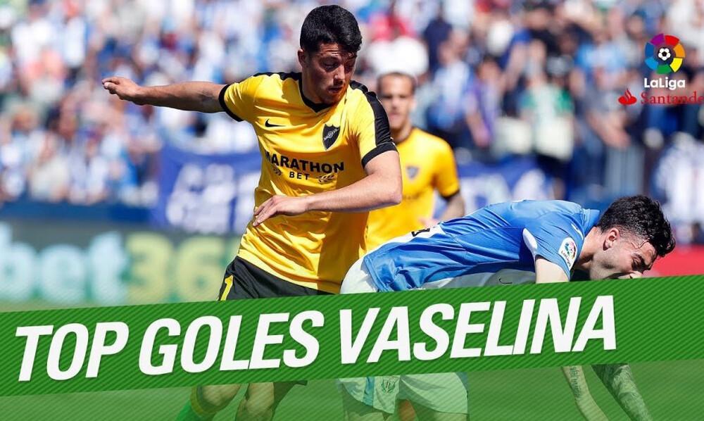 Οι καλύτερες λόμπες του ισπανικού πρωταθλήματος (video)