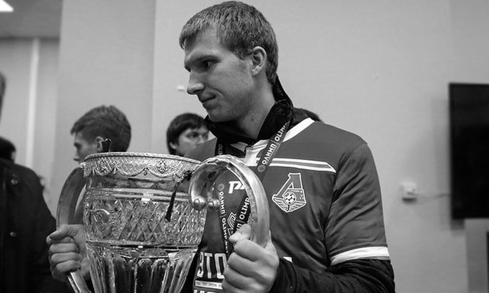 Κορονοϊός: Ρώσος παίκτης «έσβησε» στην καραντίνα