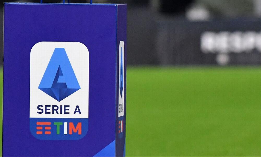 Κορονοϊός: Κι όμως στην Ιταλία αποφάσισαν επανέναρξη στην Serie A