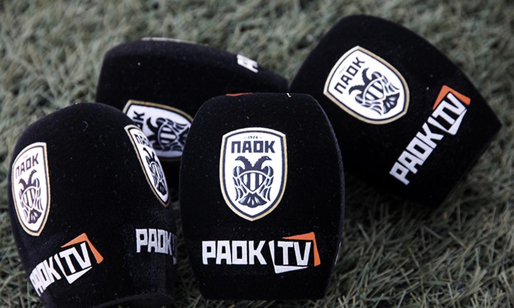 ΠΑΟΚ: Σκέψεις να συνεχίσει με PAOK TV
