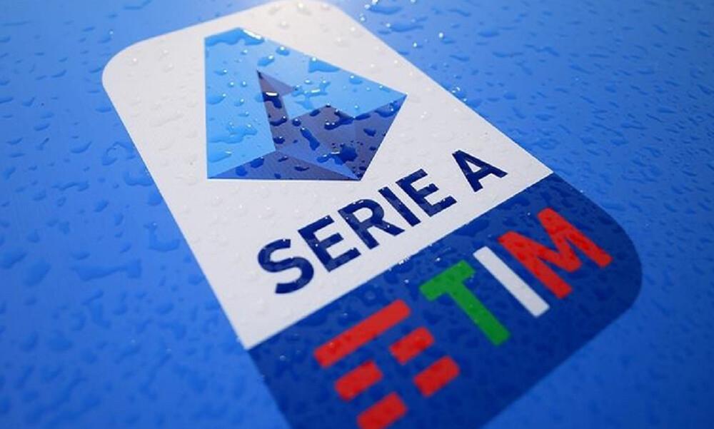 Κορονοϊός: Παράταση της σεζόν στην Serie A ως τις 2 Αυγούστου