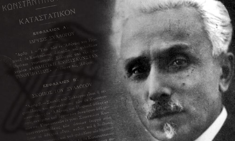 Η ΑΕΚ τιμά τη μνήμη του πρώτου προέδρου της (photo)
