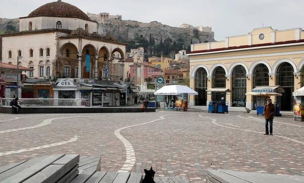 Κορονοϊός: Κανένας θάνατος στην Ελλάδα τις τελευταίες 24 ώρες - 16 νέα κρούσματα