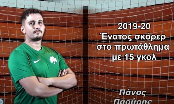 Ποδόσφαιρο Σάλας: Τα «πράσινα» γκολ του Παούρη (video)