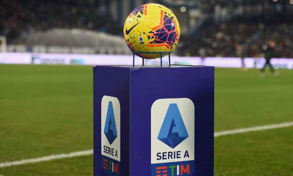 Κορονοϊός: Οι Ιταλοί δεν είναι υπέρ της επιστροφής στη δράση στη Serie A