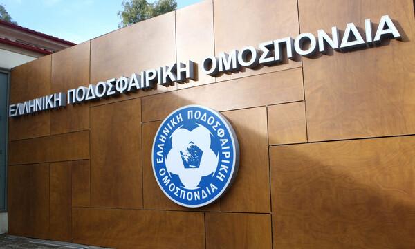 ΕΠΟ: Γεμίζουν τα ταμεία από την επιδότηση της UEFA