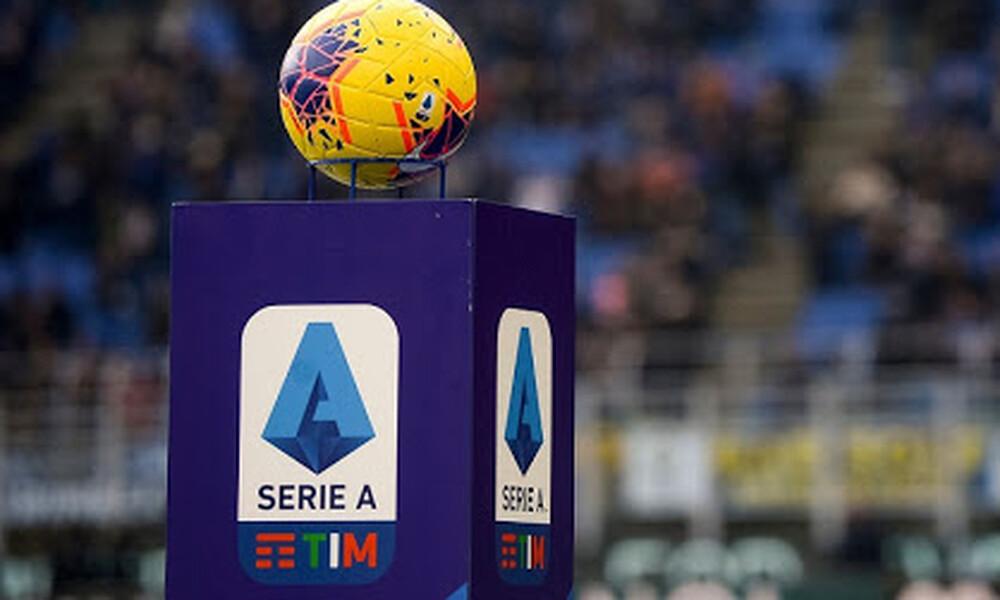 Κορονοϊός: Δύσκολη η επανέναρξη της Serie A