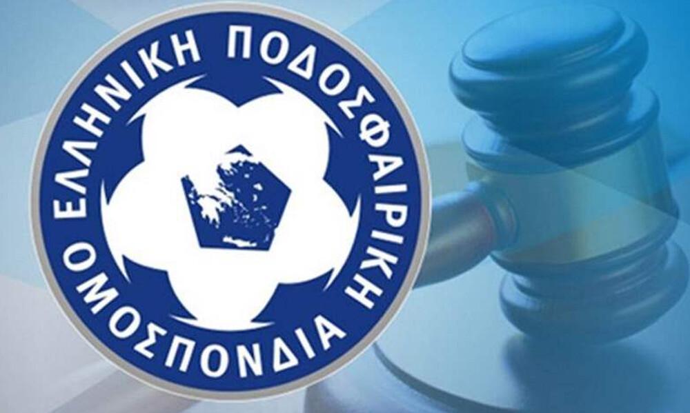Οριστική η απόφαση της ΕΠΟ: Αφαίρεση 3 βαθμών για τη μη αδειοδότηση!