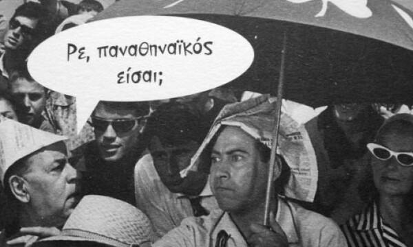 Ο μυθικός «καυγάς» του Βέγγου στο Παναθηναϊκός-Ολυμπιακός (video+photos)