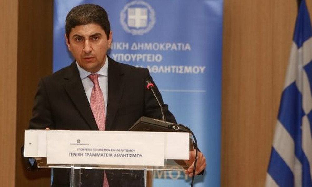Ζητά διεξαγωγή των τελικών από τον Αυγενάκη η Ομοσπονδία του Χαντμπολ