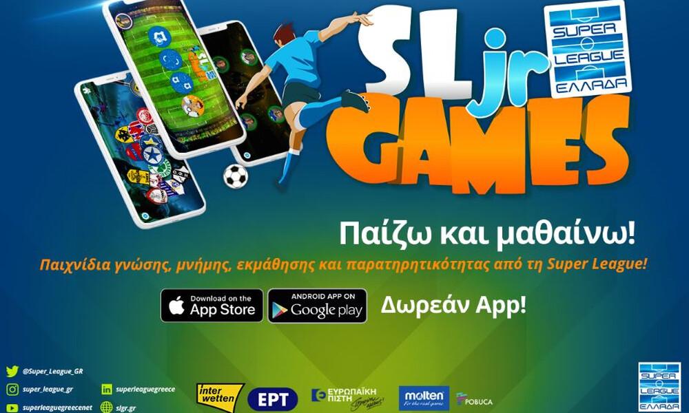 Super League Junior, τo νέο δωρεάν App για παιδιά!
