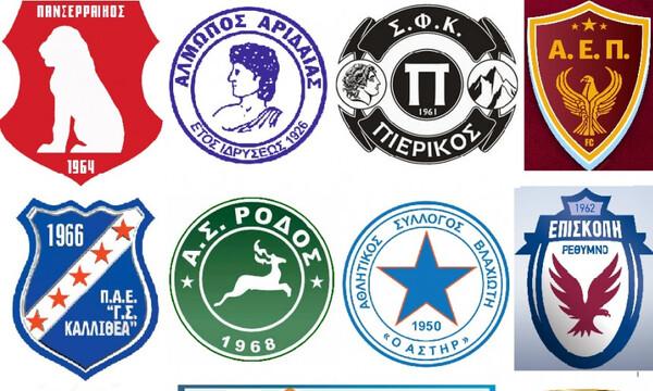 Πρόταση αναδιάρθρωσης των κατηγοριών από τους 8 πρωταθλητές της Γ' Εθνικής