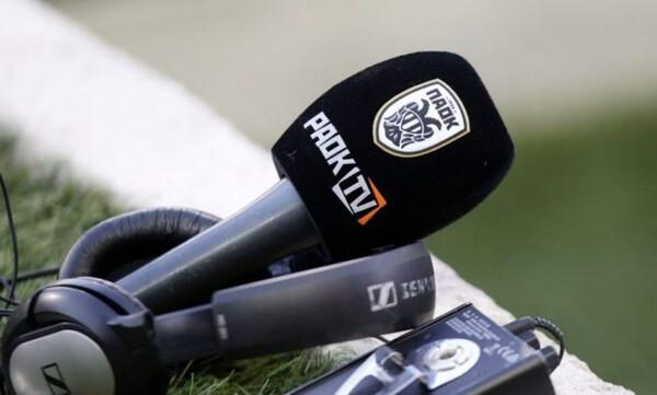 ΠΑΟΚ: Το πλάνο αναβάθμισης του PAOK TV