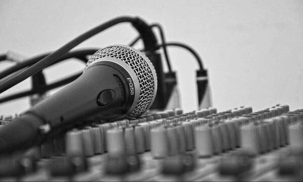 Θλίψη: Δολοφονήθηκε διάσημος τραγουδιστής - Ήταν μόλις 21 ετών