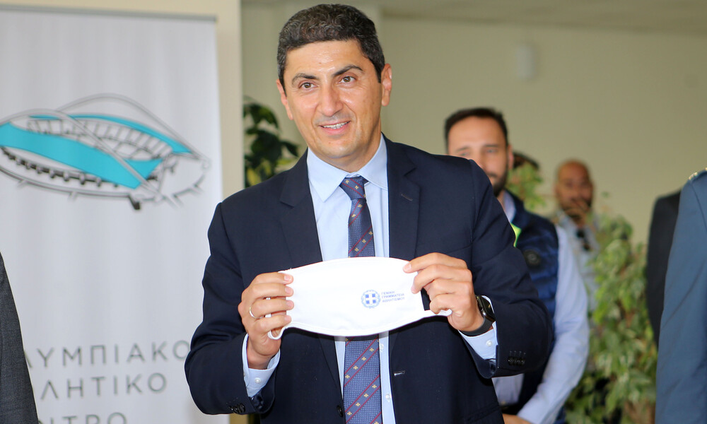 Υφυπουργείο Αθλητισμού: Απόφαση για τις εκλογές σε ΕΠΟ και λοιπές Ομοσπονδίες