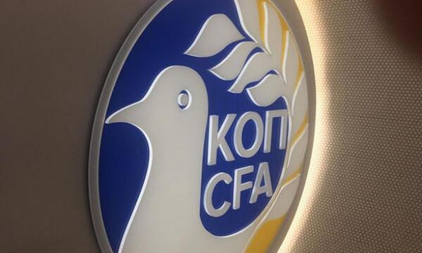 Κύπρος: Οριστική διακοπή στο πρωτάθλημα και αναδιάρθρωση