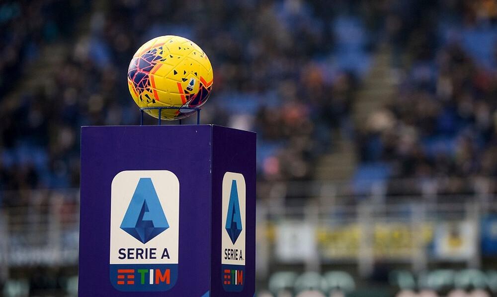 Serie A: Τα νέα υγειονομικά πρωτόκολλα για την επιστροφή στη δράση
