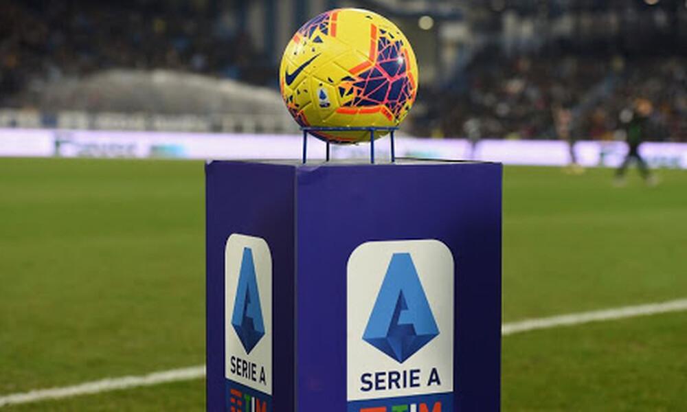 Αυτά προτείνει η ιταλική λίγκα για την επιστροφή της Serie A