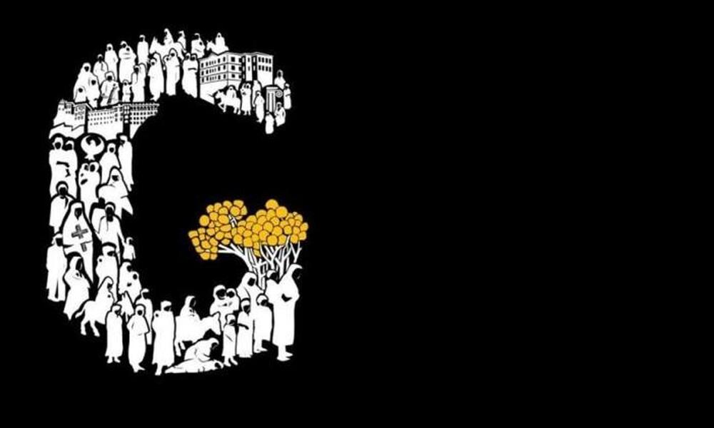 Απόλλων Σμύρνης: «Ένα μοιρολόι για την 19η Μαΐου»