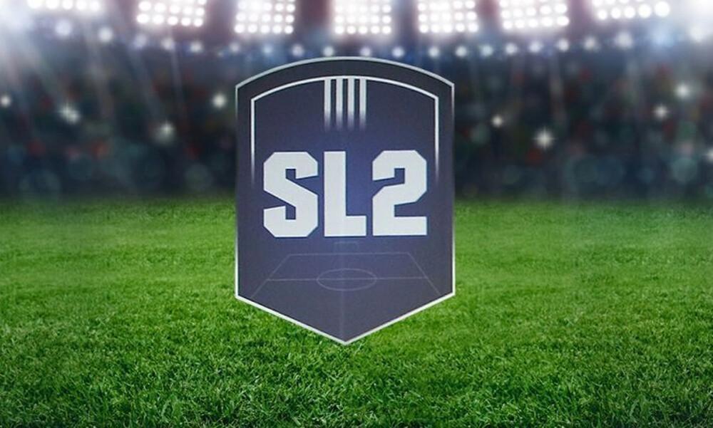 Super League 2: Καταθέτει αίτημα για ομαδικές προπονήσεις - Τα επόμενα βήματα