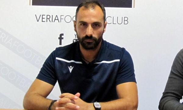 Τα ανοιχτά «μέτωπα» της Βέροιας: Προπονητής και τεχνικός διευθυντής