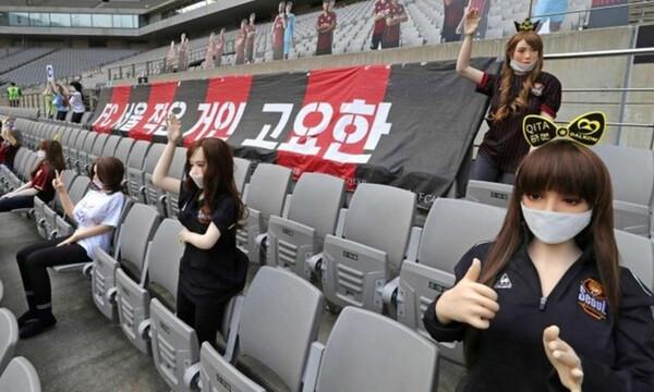 Πρόστιμο-ρεκόρ στη FC Σεούλ για τις κούκλες του… σεξ (video)
