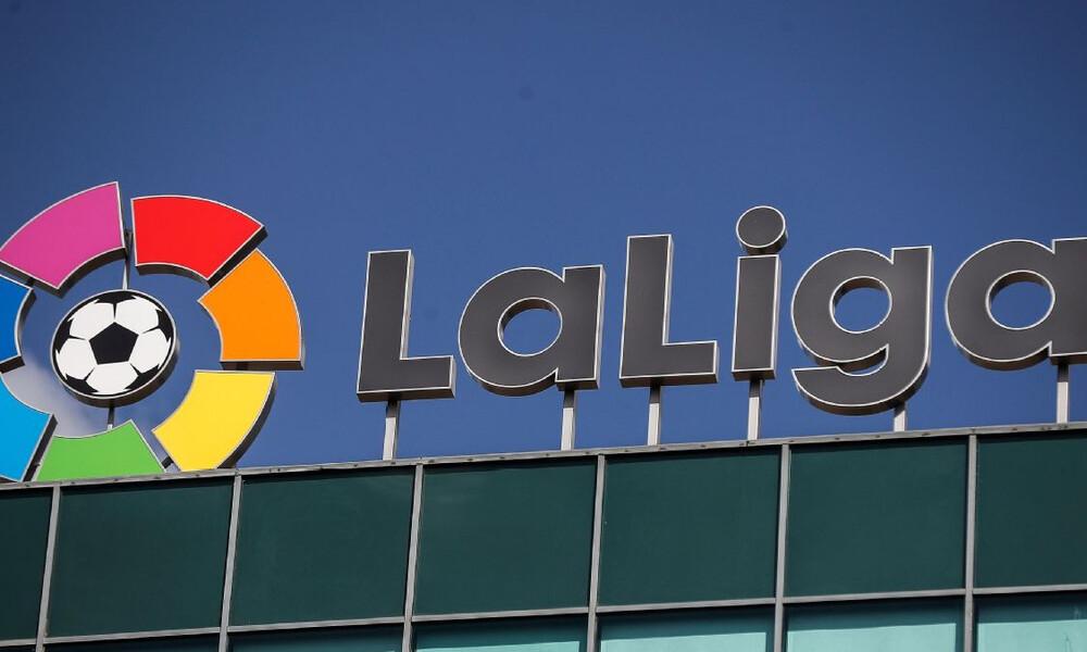 Οριστικό: Στις 8 Ιουνίου επιστρέφει η δράση στην La Liga (video)