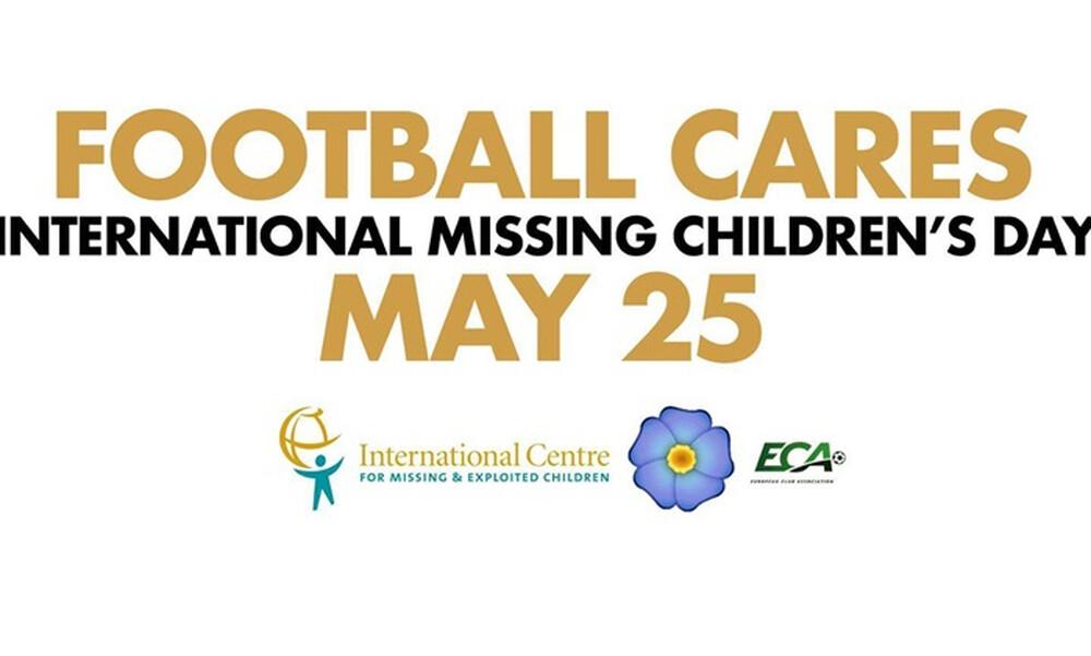 Η ΑΕΚ για την Παγκόσμια Ημέρα για τα εξαφανισμένα παιδιά (video)