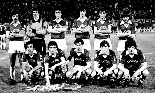 40 χρόνια από το έπος της Καστοριάς στο Κύπελλο (photos+video)
