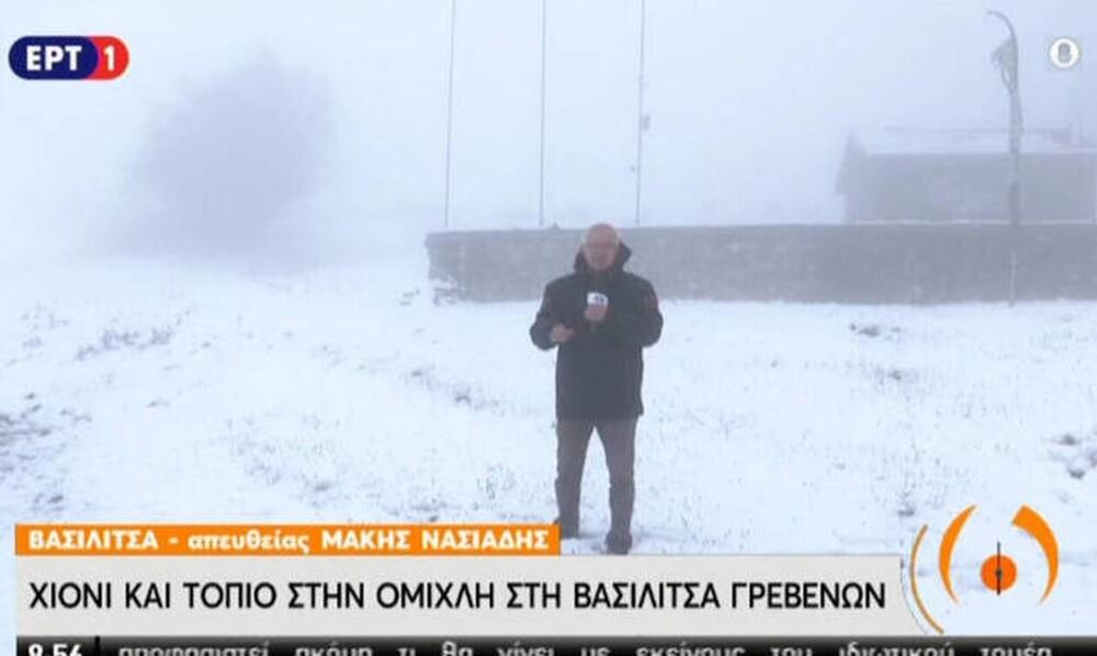 Απίστευτες εικόνες: Γέμισε χιόνι η Βασιλίτσα 27 Μαΐου - Onsports.gr