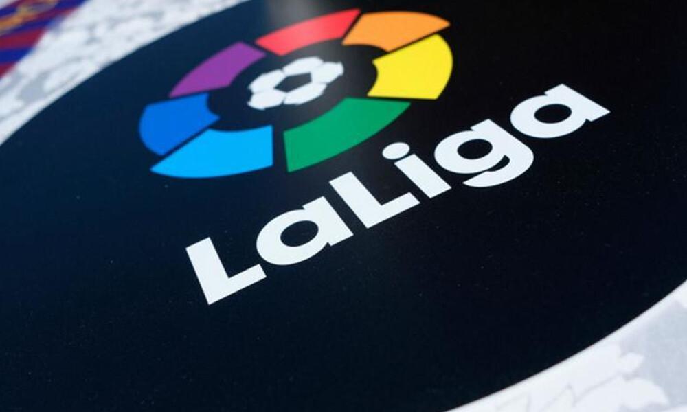 Τελική ευθεία για... σέντρα στην La Liga - Δευτέρα και Παρασκευή τα παιχνίδια