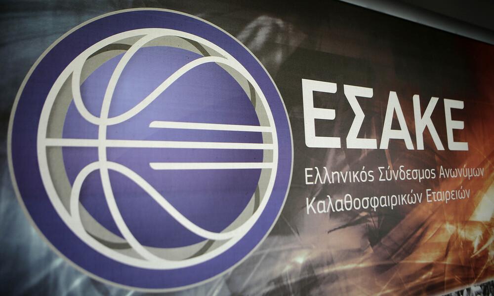 ΕΣΑΚΕ: Αποφασίζει για τη νέα σεζόν στη Basket League