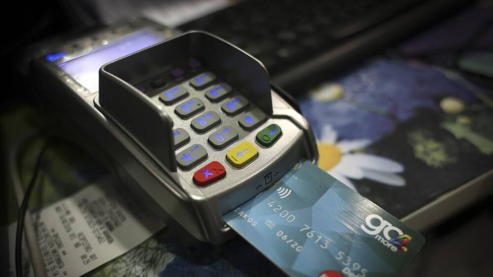 Φορολοταρία: Πραγματοποίηθηκε η κλήρωση για τα 1.000 ευρώ σε 1.000 τυχερούς