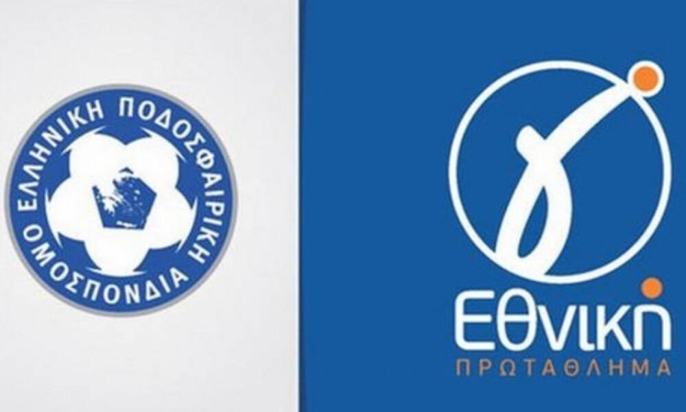 Γ' Εθνική: Η απόφαση της ΕΠΟ για προβιβασμούς και υποβιβασμούς