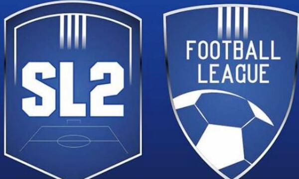 Super League 2-Football League: Δόθηκε παράταση για την αδειοδότηση