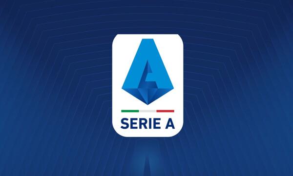 Serie A: Στη σέντρα ξανά στις 20-21 Ιουνίου!