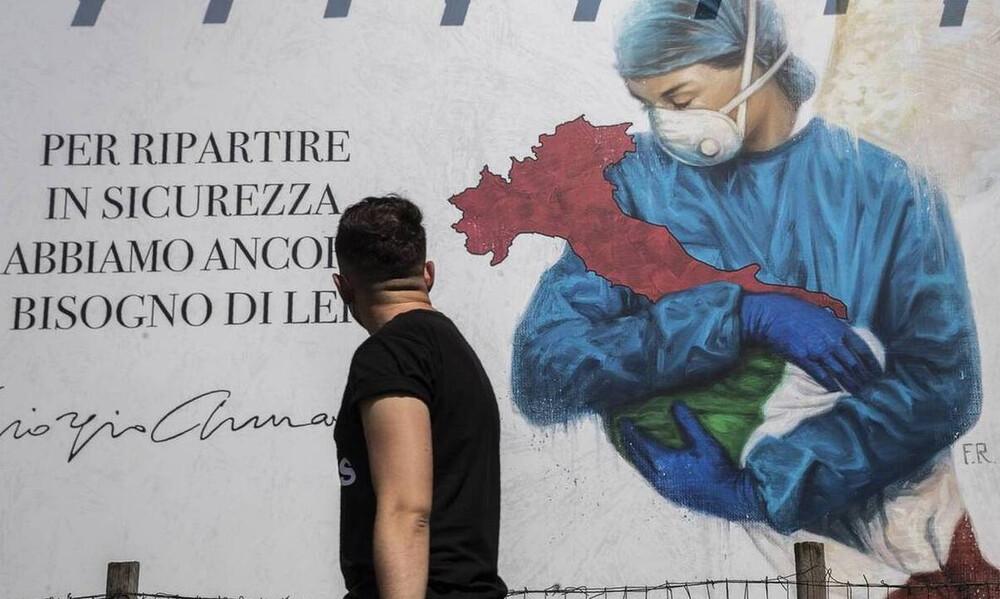 Κορονοϊός Ιταλία: Μείωση των κρουσμάτων και των νεκρών - Περιορισμός της μετάδοσης στη Λομβαρδία