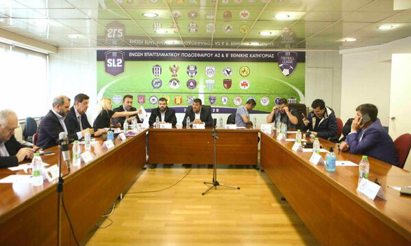 Super League 2: Απόφαση για επανέναρξη τέλη Ιουνίου, επαφές με ΕΠΟ και Αυγενάκη