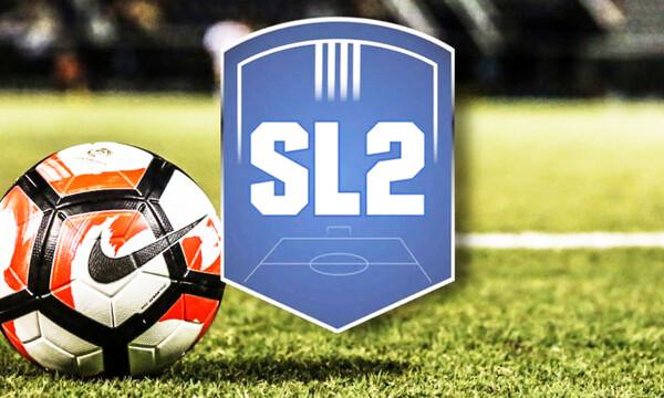 Super League 2: Τα τέσσερα αιτήματα για την αδειοδότηση
