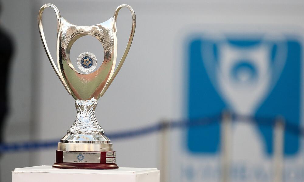 Οριστικό: Το πρόγραμμα των ημιτελικών του Κυπέλλου Ελλάδας