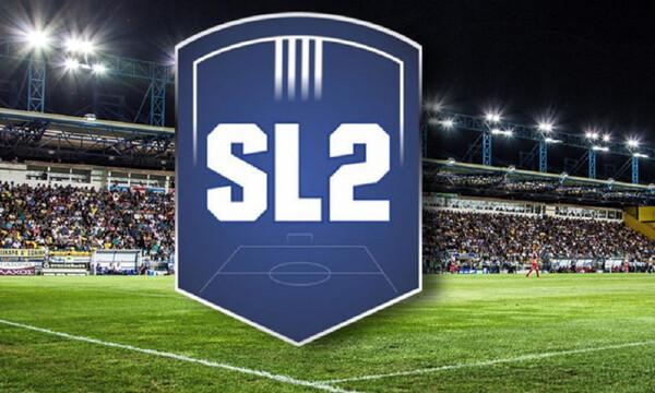 Πέρασαν τα αιτήματα της Super League 2 για την αδειοδότηση