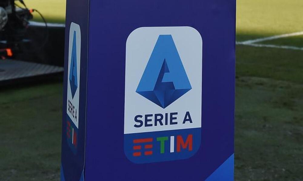 Κορονοϊός-Ιταλία: Παραμένει η 14ήμερη καραντίνα στην Serie A